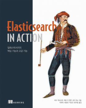 elasticsearch-in-action